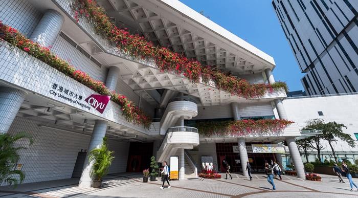 City-University-of-Hong-Kong-campus